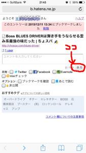 b.hatena.ne.jp