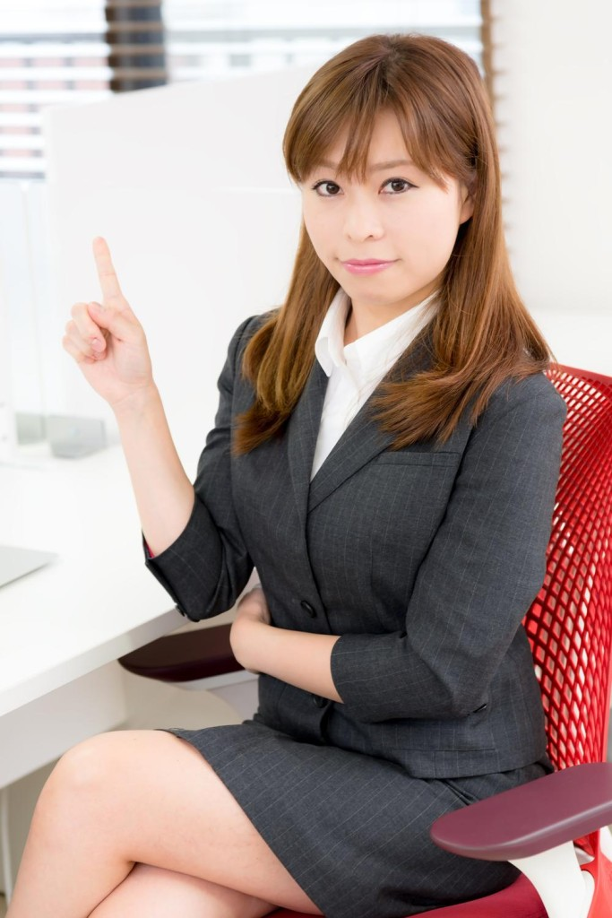 bsCSS_ashiwokumuofficer1292