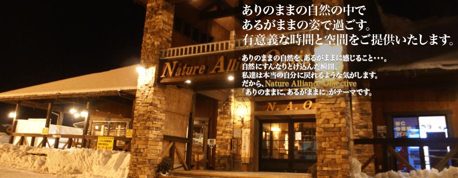 NAO明野高原キャンプ場