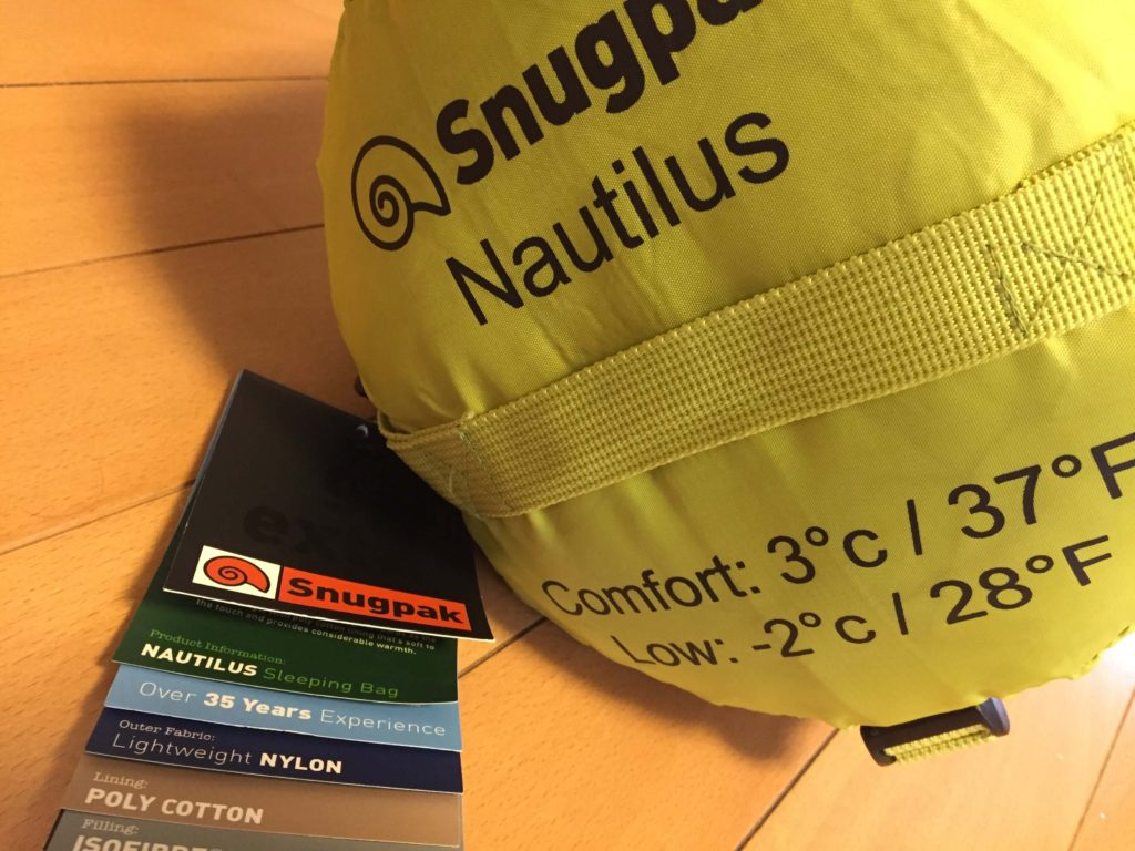 Snugpak_nautilus_2